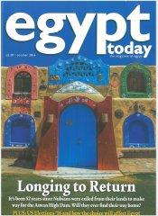 EgyptToday-October2016-COVER.jpg