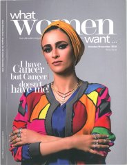 WhatWomanWant - OctNov2016 - COVER.jpg